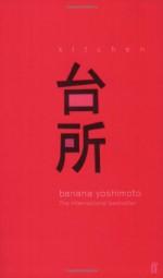 Recensioni: Yoshimoto, Kitchen, Feltrinelli