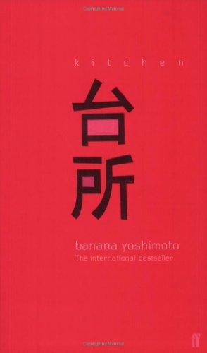 Recensioni yoshimoto kitchen feltrinelli for Kitchen yoshimoto pdf